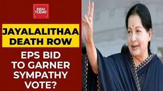 'DMK Responsible For Jayalalithaa's Death,' EPS' Big Attack On Karunanidhi, Stalin | 5ive Live