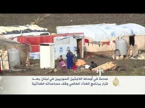 صدمة اللاجئين السوريين بلبنان بعد قرار وقف المساعدات
