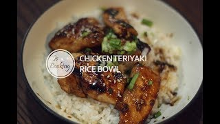 #1 Simple Chicken Teriyaki Rice Bowl!