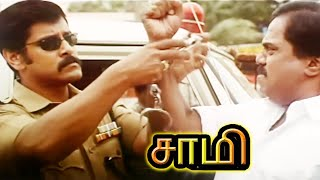 Saamy-Part-10-Vikram-get-strict-close-all-illegal-work-shops-of-Don-Kota-Srinivasan