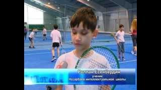Теннис вместо уроков физкультуры
