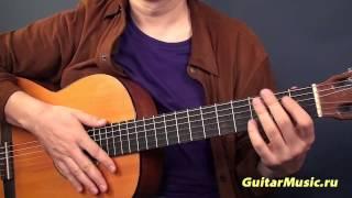 Звезда по имени Солнце разбор как играть на гитаре упрощённый вариант