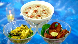 Dhe Ruchi EP-79 14/02/17 Kanava Thoran and Braal Varuthathu Recipe
