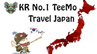 League Of Legends - KR No.1 Teemo Travel to Japan LoL , Teemo vs Riven ,Crazy Game.