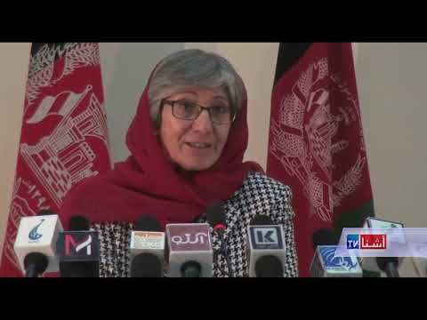 Afghanistan Human Rights Commission on violence against women - VOA Ashna