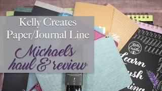 كيلي يخلق ورقة / مجلة الخط - مايكلز المدى ومراجعة