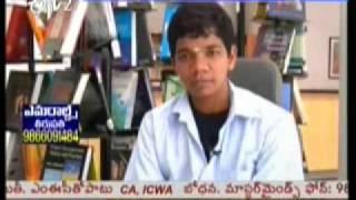Sai Prasad Vishwanathan - I.S.B.