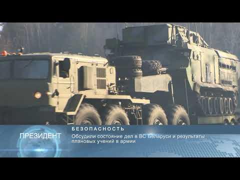 Новости Беларуси 31 марта 2020, 10:00