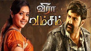 Balakrishna 2019 New Telugu Tamil Dubbed Blockbuster Movie   2019 South Tamil Dubbed Movies