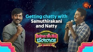 Getting candid with Samuthirakani and Natty  | Namma Veettu Pillai Audio Launch