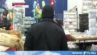 Последние новости 2013 - Московская область  ЗАКРЫТЫ 9 несакционированных рынков(, 2013-08-17T07:50:37.000Z)