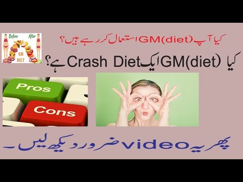 7 Day GM Diet Plan weight loss Results   Reviews Pros & Cons by Pak Health&beauty secrets