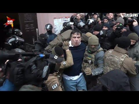 Сторонники Саакашвили отбили его у спецназа