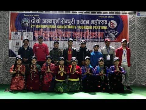 BYDG At Ghandruk 2nd Sanctuary Mela 2076 || Behind The Scene