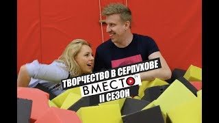видео обои Серпухов