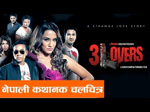 "Thumbnail: New Nepali Movie - ""3 Lovers"" 