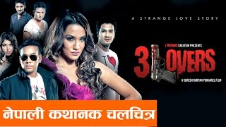 "New Nepali Movie - ""3 Lovers"" 