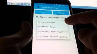 видео Новый клиент синхронизации OneDrive для бизнеса
