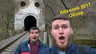 видео Абхазия - «Отдыхать в Абхазии надо в мае.»