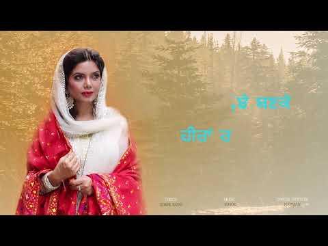 Sawan || Satinder Satti || Punjabi Song 2018 || SATTZ Entertainment
