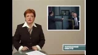 видео реестр акционеров акционерного общества