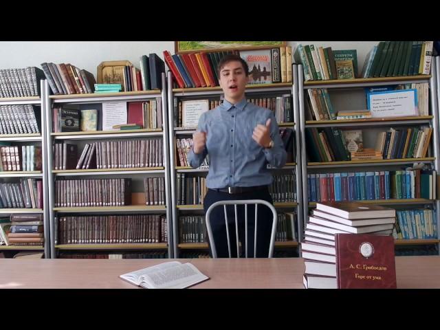Изображение предпросмотра прочтения – ИльяЗацепин читает отрывок изпроизведения «Горе от ума» А.С.Грибоедова