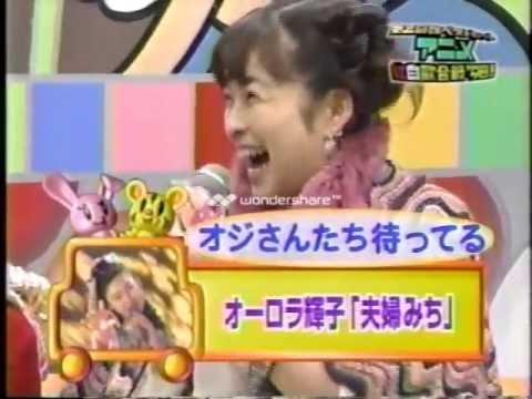 アニソン紅白98-08 ManaKana 河合美智子