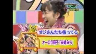 ちびまる子ちゃん(Mana Kana) Bビーダマン爆外伝(河合美智子)