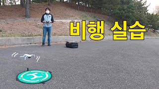 DJI 매빅미니 드론 첫 비행 실습 강좌 5