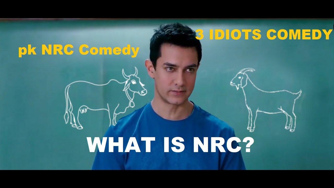 PK #NRC #CAA Protest Comedy | 3 Idiots | NRC Documents | Ali Brothers