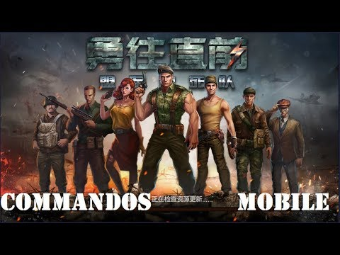 How To Play Commandos Mobile On Android/PC (Chinese Version) Free