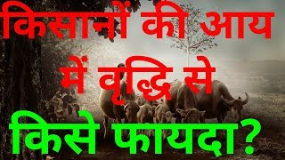 🔴 Doubling Farmers Income by 2022 - YouTube LIVE Streaming and Q&A