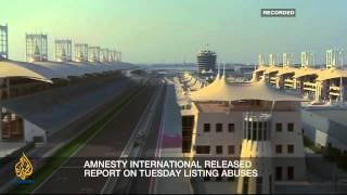 Inside Story - Bahrain