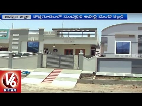 Real Bhoom Increase With Formation Of New Districts || Khammam || V6 News