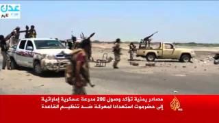 12 قتيلا بمعارك بين القوات الحكومية والقاعدة في أبين