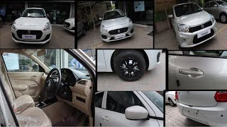 Special Edition Cars Are Here | Maruti Swift Dlx | Dzire Special Edition | Celerio Exclusive Edition