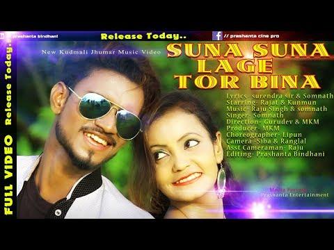 New Kudmali jhumar music video Suna Suna...