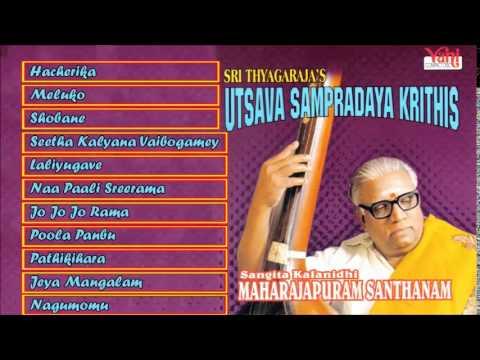 CARNATIC VOCAL | UTSAVA SAMPRADAYA KRITHIS | MAHARAJAPURAM SANTHANAM | JUKEBOX