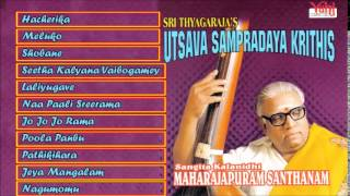 CARNATIC VOCAL | UTSAVA SAMPRADAYA KRITHIS | MAHARAJAPURAM SANTHANAM | JUKEBOX