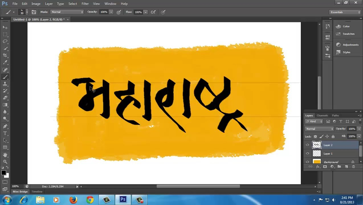 Calligraphy In Marathi By Vishal Kuwar Youtube