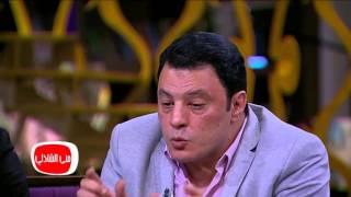 معكم منى الشاذلي - شاهد اخطر مشهد في فيلم فص ملح وداخ والذي تم حذفة من الفيلم