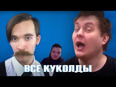 Хованский об Убермаргинале Vs Микитко сын Алексеев