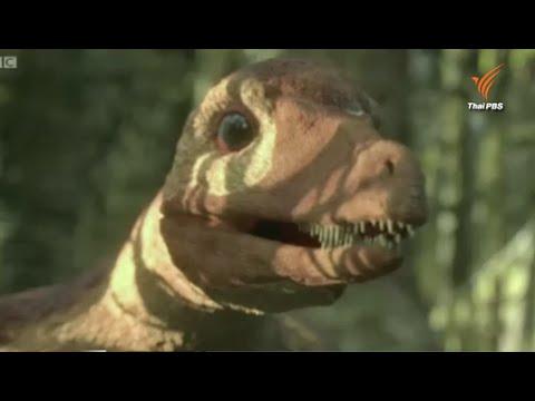 นักวิทยาศาสตร์ผิดหวังไดโนเสาร์ใน Jurassic World