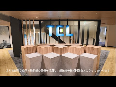 TEL Digital Design Square launched at Sapporo (English)