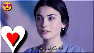 نور الزين//انته بس تنباس //2020حصريا