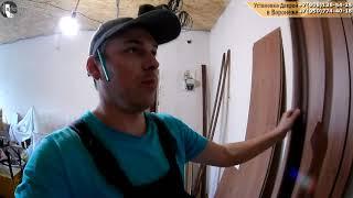 видео Что нужно сделать до установки и для установки дверей