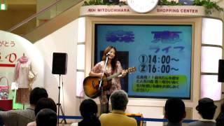 平成21年5月9日イオンモール水戸内原1ステージ.