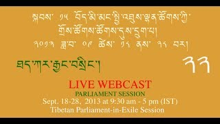 Day6Part4: Live webcast of The 6th session of the 15th TPiE Live Proceeding from 18-28 Sept. 2013