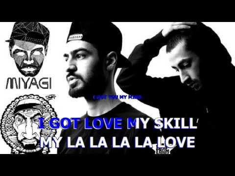 Miyagy & Эндшпиль - I got Love (КАРАОКЕ VERSION)