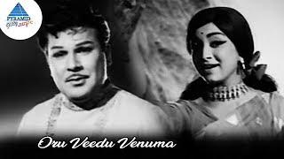 ஒரு வீடு வேண்டுமா song from Penn Deivam Tamil Movie | Jaishankar | Padmini | Nagesh